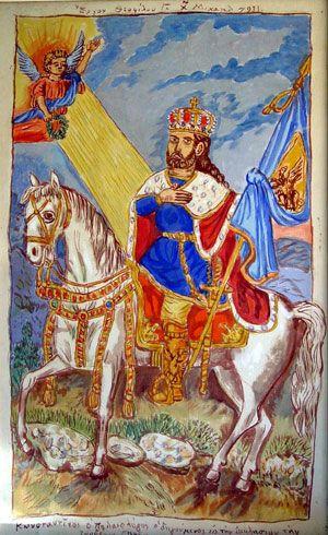 Emperor Konstantinos Palaiologos