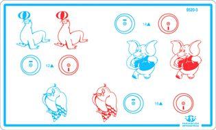 Animals non-variable Tranaglyph nº 3