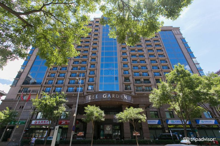Lee Garden Service Apartment Beijing - UPDATED 2017 Prices, Reviews & Photos (China) - Apartment Hotel - TripAdvisor
