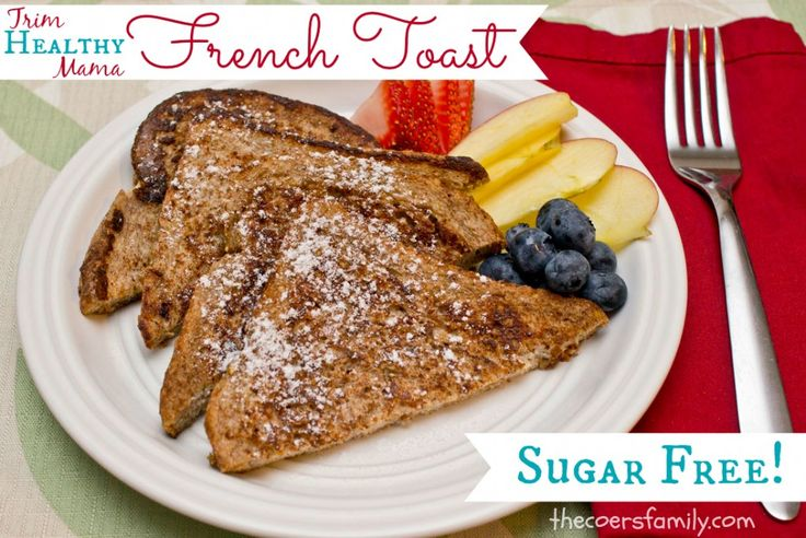 Trim Healthy Mama French Toast. 2 pieces of bread is one serving for an E meal, so this is more than one serving. Cut recipe in half, to 2 pieces of bread, for one person.
