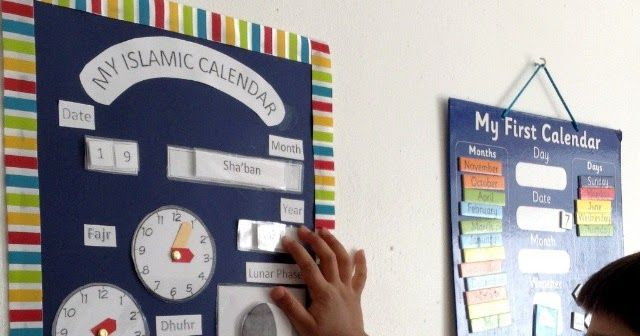 Children's Islamic Calendar     We love using an Islamic calendar in our homeschool. Teaching the Islamic months is an important part of a...