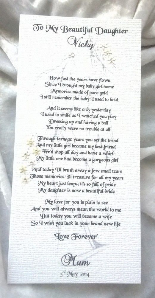 Mom Quotes From Daughter: Mother-Father-Parents Of The Bride To Their Daughter