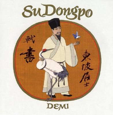 In this beautifully illustrated historical fiction children's book, we meet a famous Chinese historical person named Sun Dongpo, and follow his life.