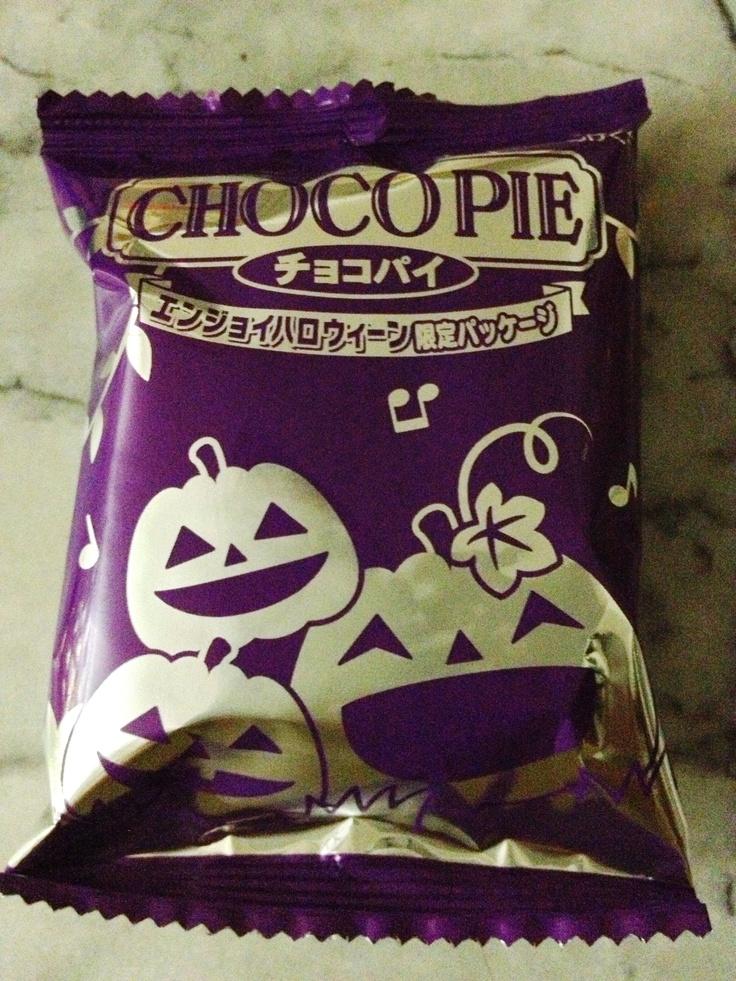 チョコパイ ハロウィーン限定