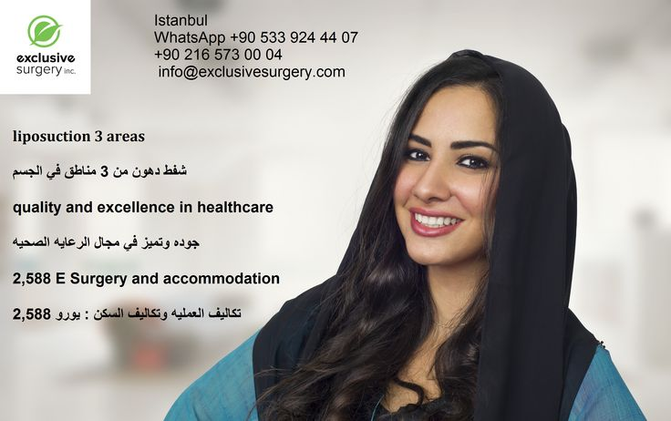 liposuction 3 areas quality and excellence in healthcare 2,588€  surgery and accommodation