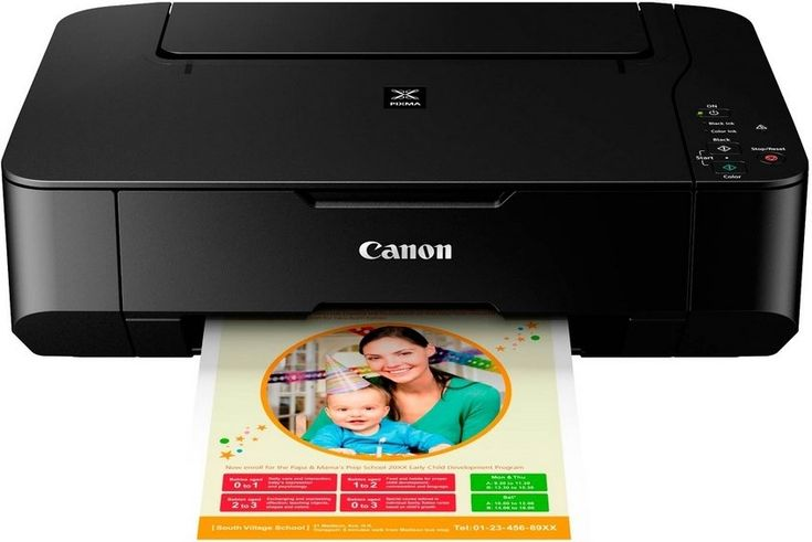 Canon PIXMA MP237 Driver Download for Windows XP, Windows Vista, Windows 7, Windows 8, Windows 8.1, Windows 10, Mac OS X, OS X, Linux