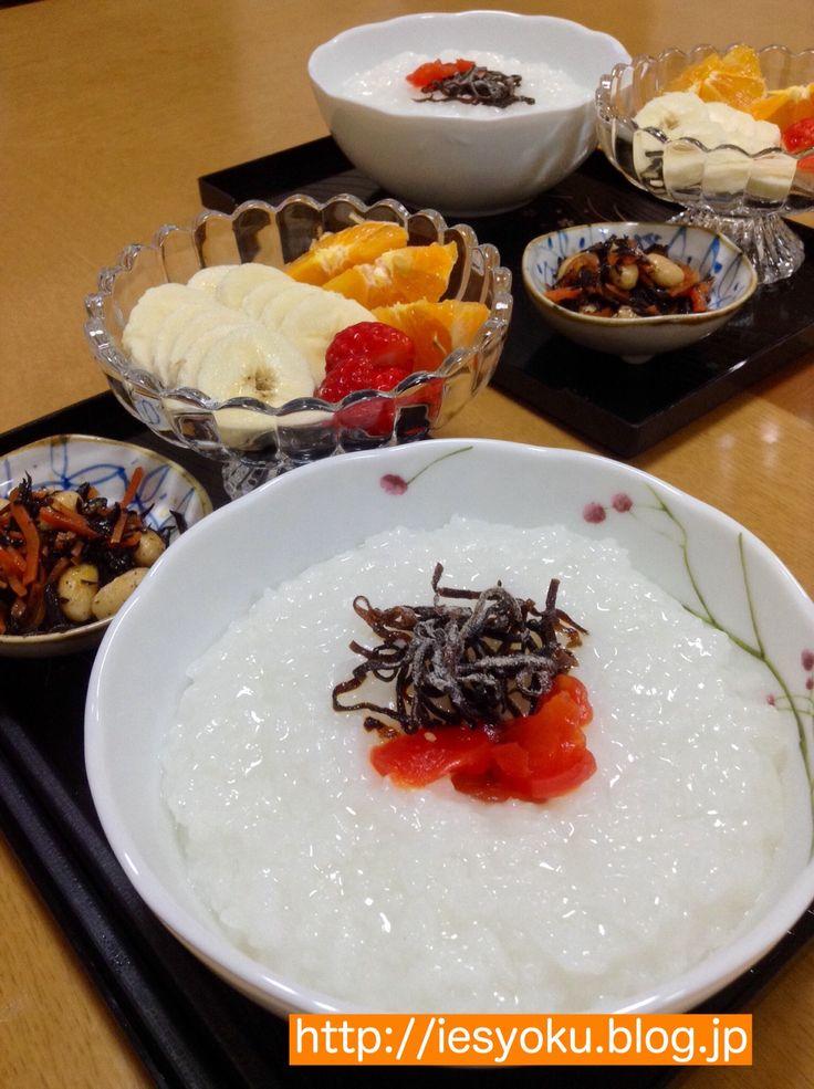 2015/03/01 朝食 おかゆ