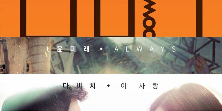 MAMAMOO, Yoon Mi Rae, and Davichi top Instiz Chart for the first week of March 2016   http://www.allkpop.com/article/2016/03/mamamoo-yoon-mi-rae-and-davichi-top-instiz-chart-for-the-first-week-of-march-2016