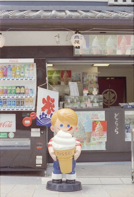 Ice cream by iamjohnroney