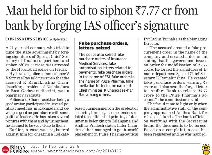 A 27 year-old conman held for trying to dupe Telangana State government by forging signatures of Special Chief Secretary of finance department K Ramakrishna to siphon off Rs.7.77 crore. #CriminalLawyersinHyderabad        #CriminalAdvocatesinHyderabad #AbhayaLegalServices                        #LegalServicesinHyderabad