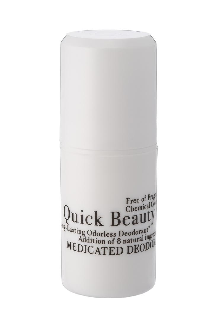 QB deodorant bar 20g