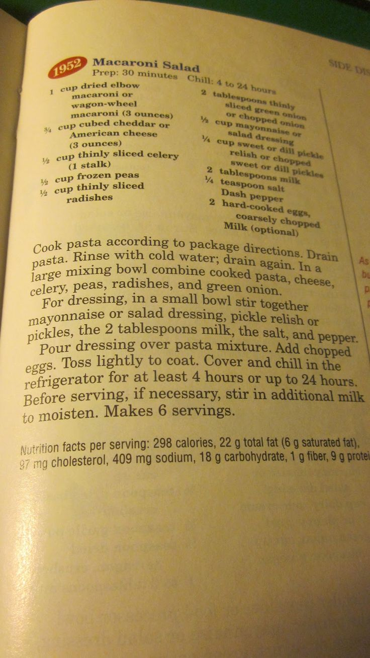 Grandma 39 s vintage recipes 1952 macaroni salad from better Better homes amp gardens recipes