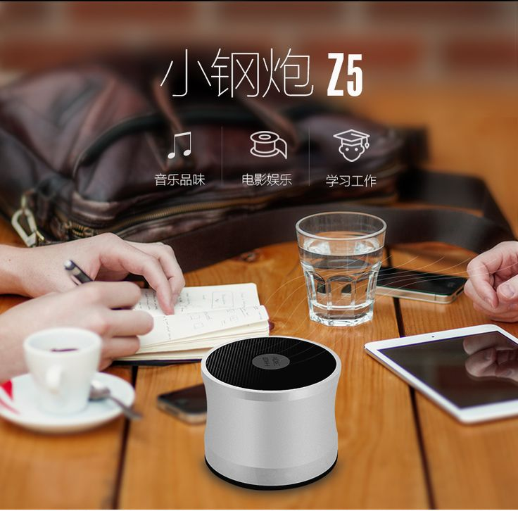 Small and cute bluetooth speaker - Buywithagents