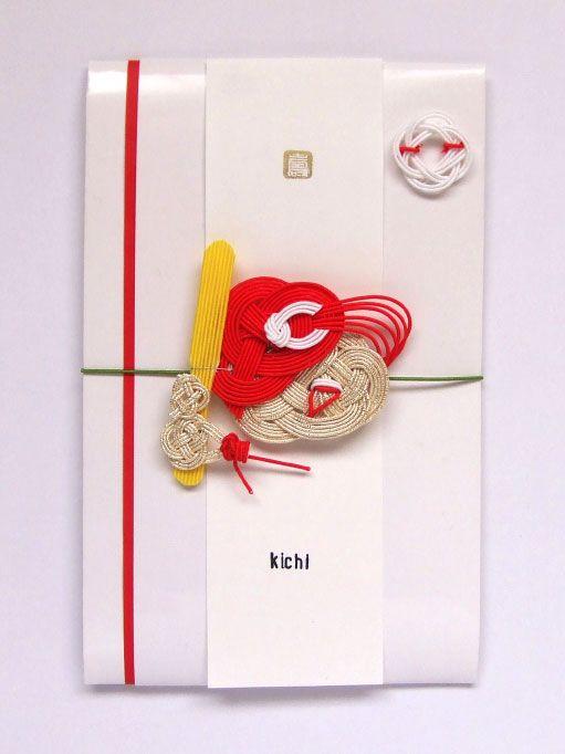 カープ坊や<br>〈The mascot character of the Hiroshima Toyo Carp 〉|勝手にSeries|TIER〈タイヤー〉