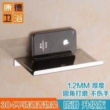 304 stainless steel bathroom shelf Hotel Mobile phone tray holder toilet roll toilet paper holder //Price: $US $50.00 & FREE Shipping //     #iphone