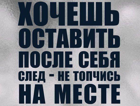 Rusların çox gözəl bir sözü var…