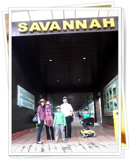 Masuk terowongan Savannah diiringi musik yang bikin kita berasa ada dimanaaaaa gtu..