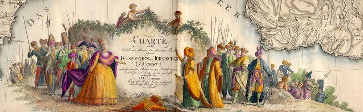 1. Abdülhamit 1774 - 1789. Küçük Kaynarca Türk - Rus Antlaşması, 17 Temmuz 1774