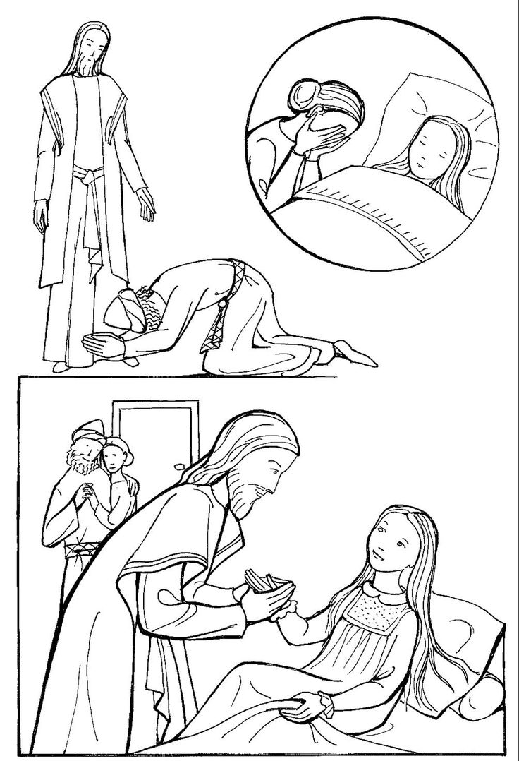 452 best bible fellowship new testament images on for Jesus heals jairus daughter coloring page