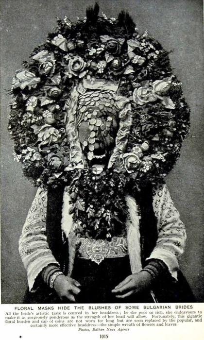 Bulgarian Floral Mask