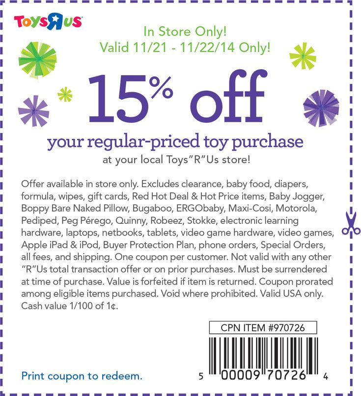 Toys r us coupons code uk