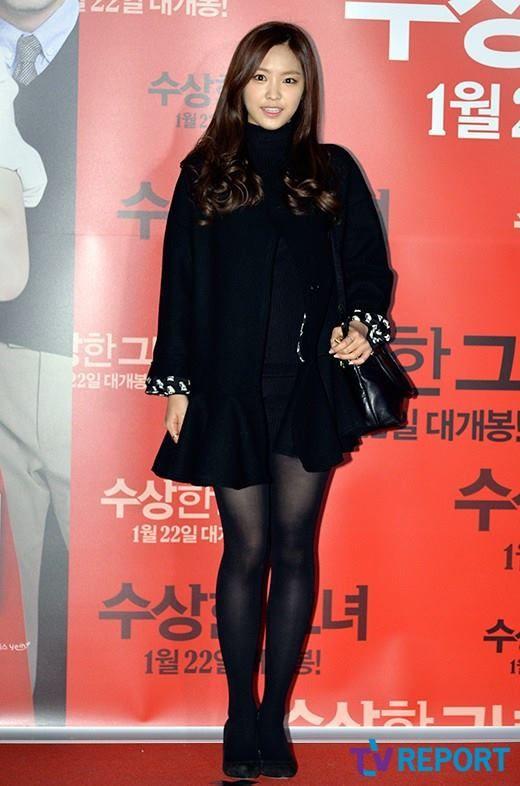 Naeun, Miss Granny Movie Premiere