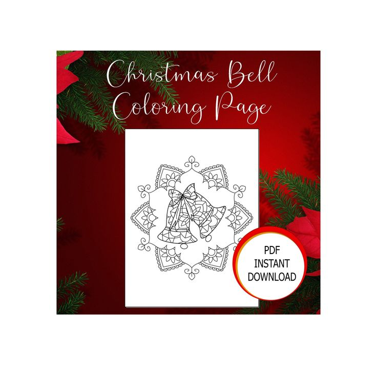 Christmas Coloring Page Holiday Bell Coloring Book Sheets ...