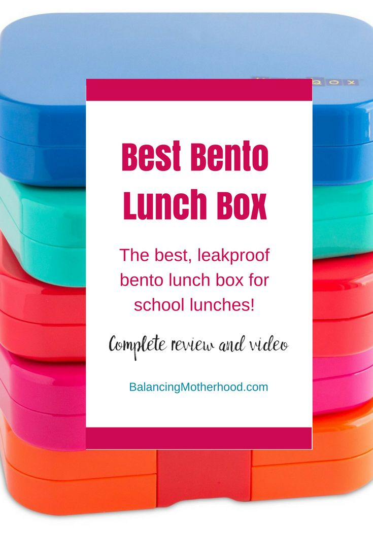 the best bento lunch box for school lunches back to. Black Bedroom Furniture Sets. Home Design Ideas