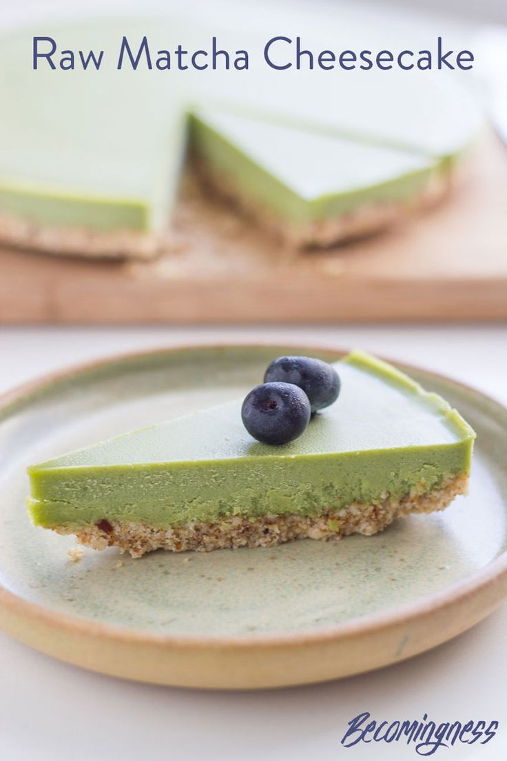 This amazing Raw Matcha Cheesecake that I am sharing with you today is from Jules Galloway's signature program, Shiny Healthy You - Fatigued to Fabulous in 12 Weeks.  This cheesecake is gluten, dairy and refined sugar free and is suitable for both paleo and vegan lifestyles. The recipe is quite easy to make and will be a hit with your family and friends.   Click here to find out more - http://shinyhealthyyou.com/?ref=16 (affiliate link)
