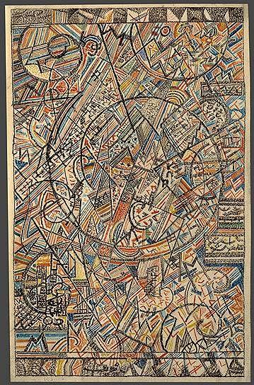 Павел Филонов. «Формула Вселенной», 1925-1928годы