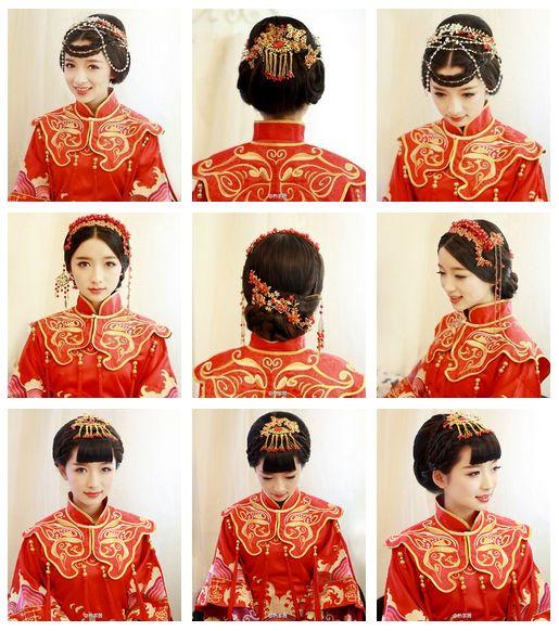 Chinese hairstyles