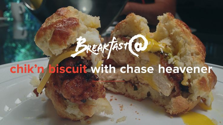 Breakfast At Chase's: Homemade Chick Fil A Chicken Biscuits