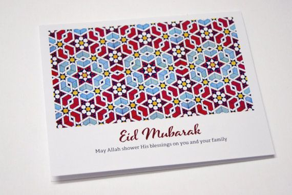 Quick and easy DIY Eid cards that you can print at home or local printing shop. Eid Mubarak cards featuring beautiful Moroccan pattern…