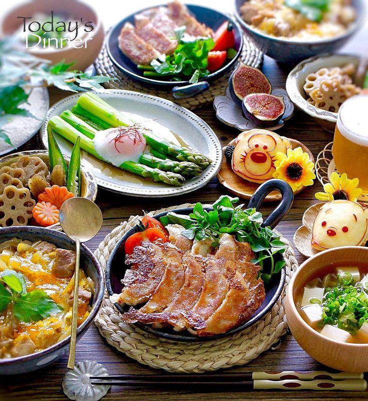* こんばんはー( ´ ▽ ` )ノ * #晩ごはん ❇︎アスパラ温玉乗っけ ❇︎筑前煮 ❇︎親子丼 ❇︎餃子 ❇︎お味噌汁(豆腐✖︎きのこ✖︎玉ねぎ) ❇︎ツムツムプーさん&ティガー🍎 ➕いちじく * 今日は十五夜ですね🌕 おいしいお団子食べたい。。 こちらも中国人の方たち中秋節で盛り上がってますがね、 安定のふっつーごはんです🍚 なんかもう訳のわからないスピードで気付けば10月になってしまった😂 今月もゆるりとよろしくお願いします🙏✨ 本日もおつかれさまでした! * * #ごはん #夜ご飯 #おうちごはん #夕飯 #夜ごはん #りんごアート #diseny #pooh #tigger #appleart #献立 #料理 #暮らし #クッキングラム #food #foodpic #foodstagram #foodie #instafood #instapic #instagood #lin_stagrammer #wp_deli_japan #delimia #kurashiru #cooking #igersjp #onthetable