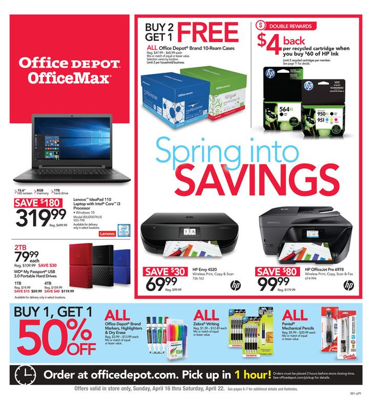 Office Depot / OfficeMax Ad April 16 - 22, 2017 - http://www.olcatalog.com/office/office-depot-weekly-ad.html