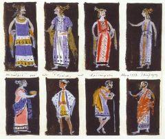 """Aristophanes, """"Plutus"""" YIANNIS MORALIS"""
