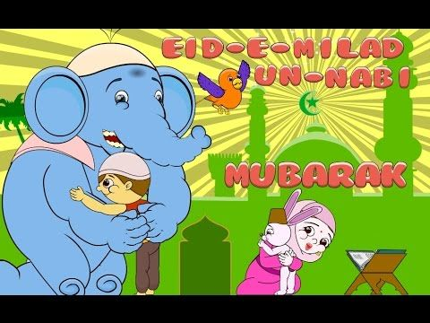 Ramzan Eid Mubarak Wishes