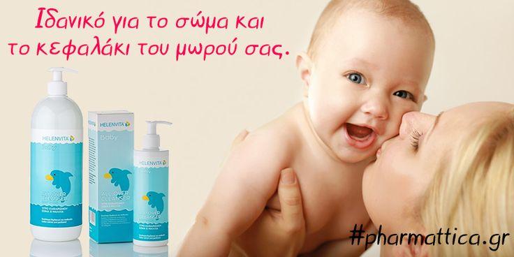 Υγρό καθαρισμού για τα μαλλιά και το σώμα του μωρού σας μόνο 6,84 €! Βρείτε το Baby all over cleanser 300 ml της Helenvita  ➥http://pharmattica.gr/mhtera-paidi/12981-helenvita-baby-all-over-cleanser-%CF%85%CE%B3%CF%81%CF%8C-%CE%BA%CE%B1%CE%B8%CE%B1%CF%81%CE%B9%CF%83%CE%BC%CE%BF%CF%8D-%CE%B3%CE%B9%CE%B1-%CE%BC%CE%B1%CE%BB%CE%BB%CE%B9%CE%AC-%CE%BA%CE%B1%CE%B9-%CF%83%CF%8E%CE%BC%CE%B1-%CE%B3%CE%B9%CE%B1-%CF%80%CE%B1%CE%B9%CE%B4%CE%B9%CE%AC-300-ml-5213000521849.html