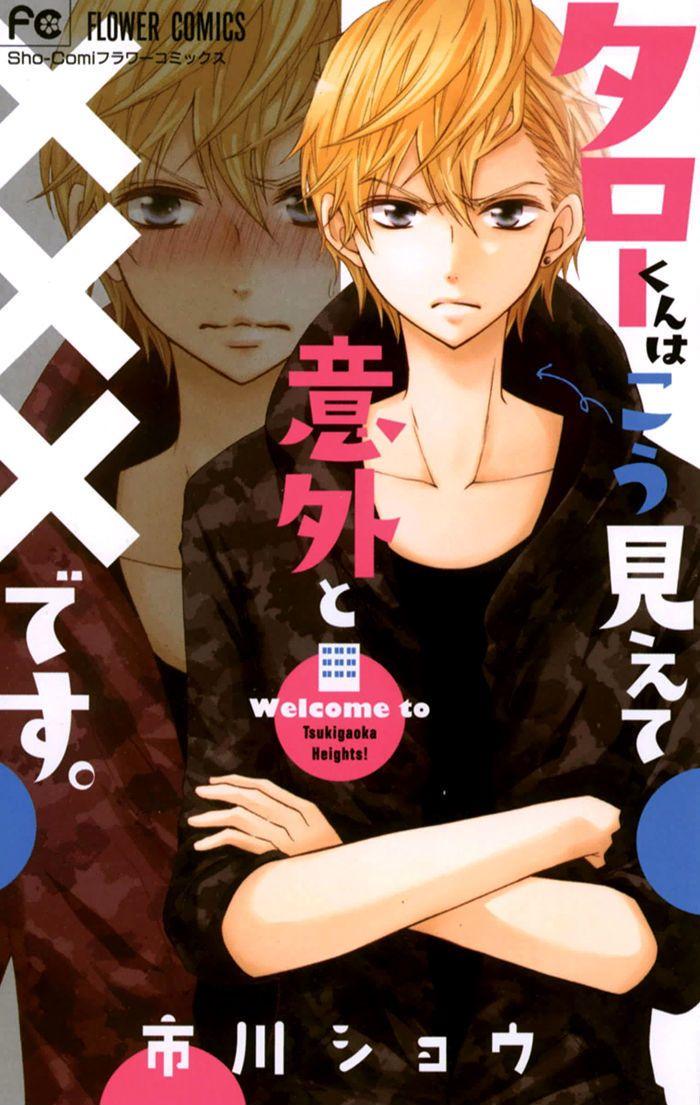 Taro-kun wa Kou Miete Igai to xxx Desu 3