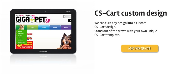 CS-Cart Templates, CS-Cart Skins, CS-Cart 3 add-ons & custom designs