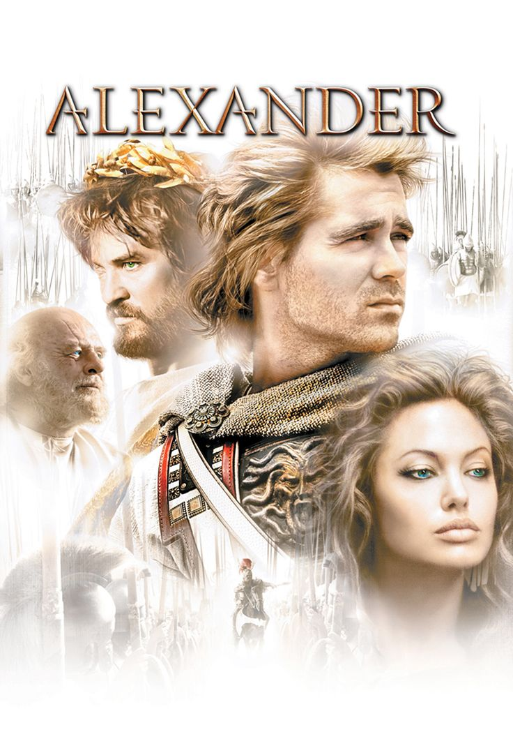 Alexander (2004) | Fortune favors the bold