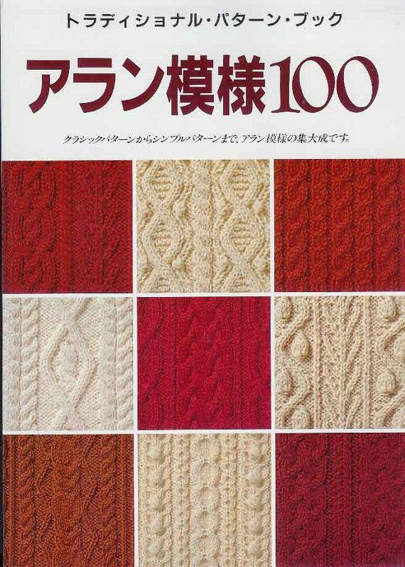 Moda Knitting Pattern Books : 100 Aran knitting pattern PDF Chinese book by LibraryHandmade, USD3.00 projec...