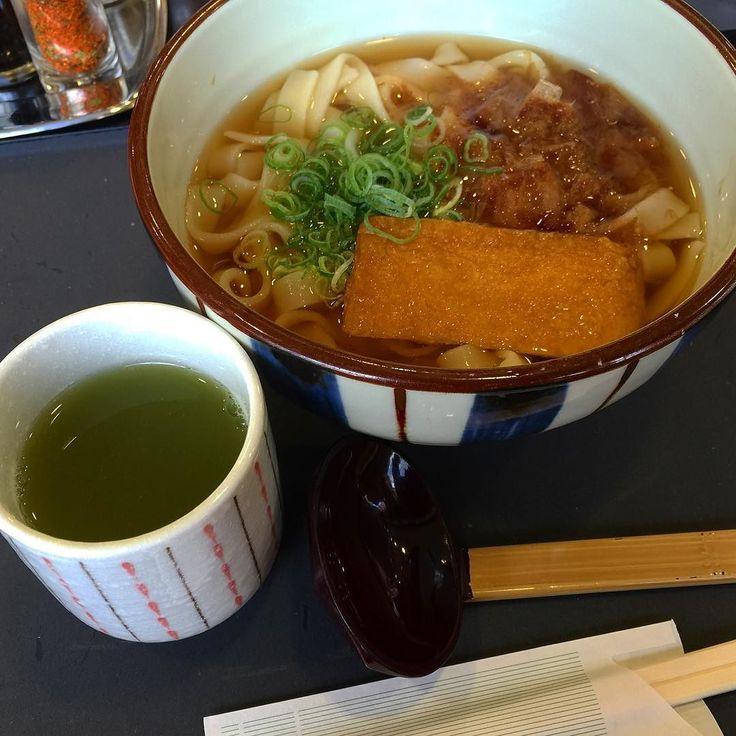 Японская лапша  #еда #фастфуд #лапша #японскаякухня #Япония #зеленыйчай #чай