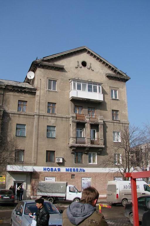бывший Салют ул.Пушкинская