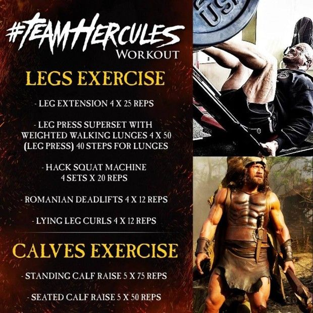 The Rock Leg Workout Routine for Hercules Movie Role