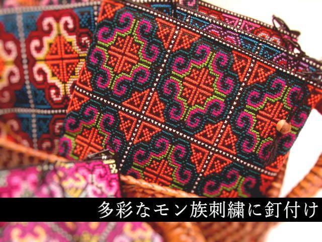 Hmong cross stitch