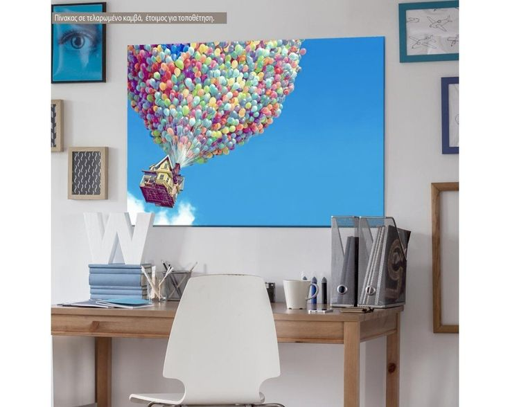 Balloon house,  παιδικός - βρεφικός πίνακας σε καμβά,19,90 €,http://www.stickit.gr/index.php?id_product=17095&controller=product