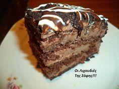 """""""Υπέροχη τούρτα σοκολατίνα!!! Την είδα,μου άρεσε,την έφτιαξα και είχα δίκιο....είναι καταπληκτική!!! Η συνταγή είναι της φίλης μου Helen Ma..."""