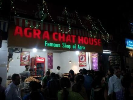 agra chat Agra chat house - professionally managed team of 11 to 25 people, we are established as manufacturer of snack, home delivery service & cooking classes since 1990 in agra, uttar pradesh.