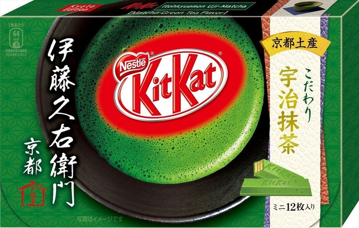 KitKat Matcha Green Tea